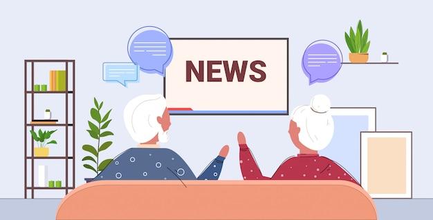 Пожилая пара смотрит телевизор, обсуждает ежедневную новостную программу по телевидению, бабушка и дедушка сидят на диване интерьер гостиной вид сзади портрет горизонтальная иллюстрация