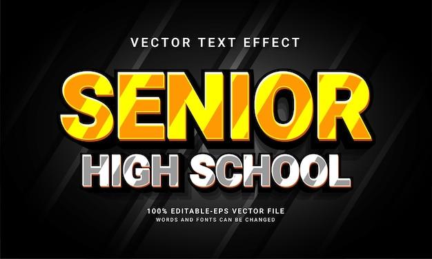 高校編集可能なテキストスタイル効果をテーマにした教育学校