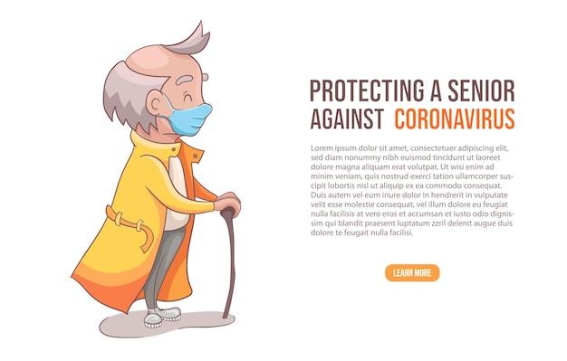 コロナウイルスからの医療用保護マスクの年配の男性または祖父