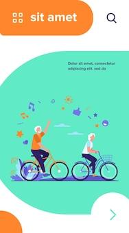 都市公園で自転車に乗る年配の男性と女性。アウトドア活動を楽しんで幸せな漫画老家族カップル