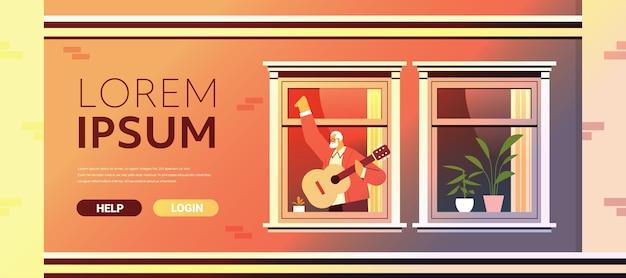 은퇴 개념 초상화 가로 복사 공간 벡터 일러스트 레이 션 후 재미 활성 노년 생활을 할아버지 집 창에서 기타를 연주 수석 남자