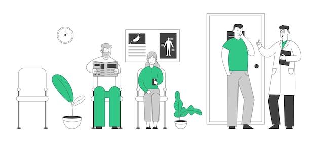 高齢患者の男性と女性が診療所または病院のホールに座って、医療治療のための医師の任命を待っています