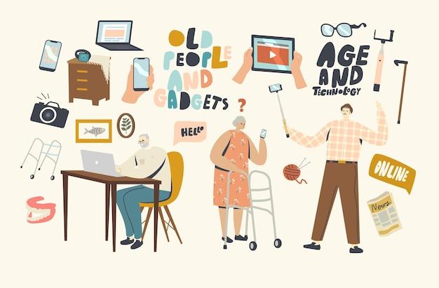 스마트 장치를 사용하는 노인들. 노인 남성과 여성 캐릭터는 가제트 사용 방법, 스마트폰으로 셀카 만들기, 집에서 노트북으로 채팅, 연금 수급자 교육 방법을 배웁니다. 선형 벡터 일러스트 레이 션