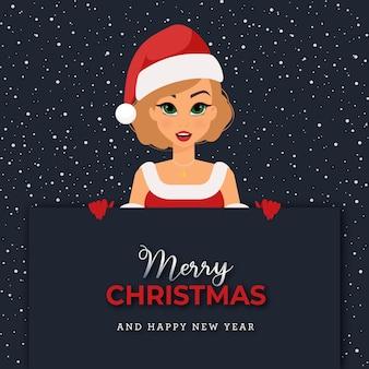 サンタクロースの衣装を着た官能的な金髪の女性は、メリークリスマスと新年あけましておめでとうございます