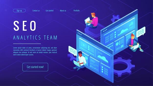 Целевая страница команды seo-аналитики.
