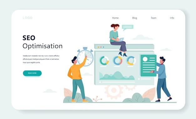 Seoの概念。マーケティング戦略としてのウェブサイトの検索エンジン最適化のアイデア。人々はインターネットでウェブページのプロモーションを行います。漫画のスタイルのイラスト