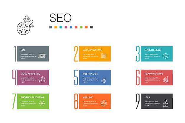 Seo 인포 그래픽 10 옵션 라인 개념입니다. 검색 엔진, 대상 키워드, 웹 분석, seo 모니터링 간단한 아이콘