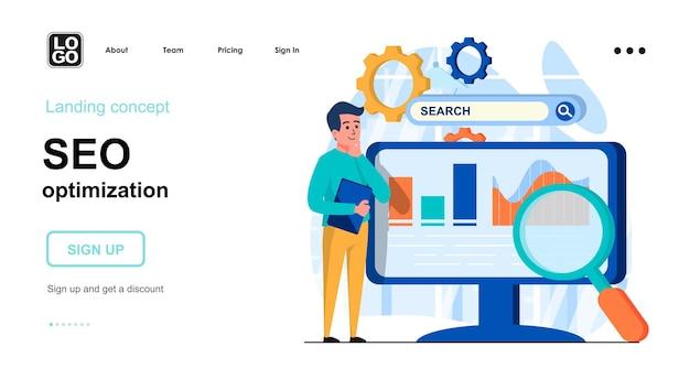 Шаблон целевой страницы seo-оптимизации