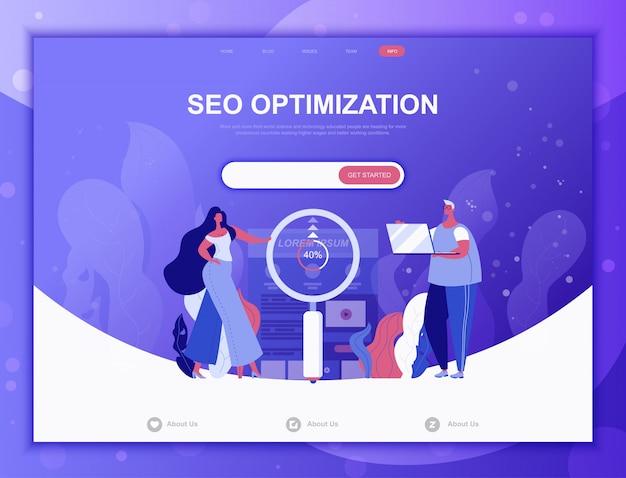 Seo optimizationフラットコンセプト、ランディングページウェブテンプレート