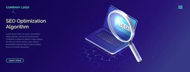 Seo、検索エンジン最適化アルゴリズムのコンセプト