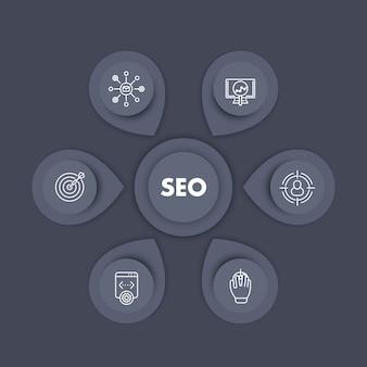 Seo дизайн шаблона инфографики
