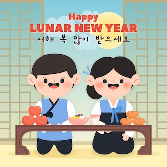 Seollal illustration with couple having lunch
