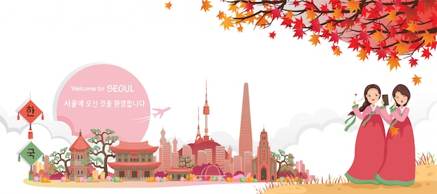 서울은 한국의 여행 명소입니다. 한국 여행 포스터 및 엽서. 서울에 오신 것을 환영합니다.