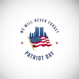 День патриота 11 сентября в сша