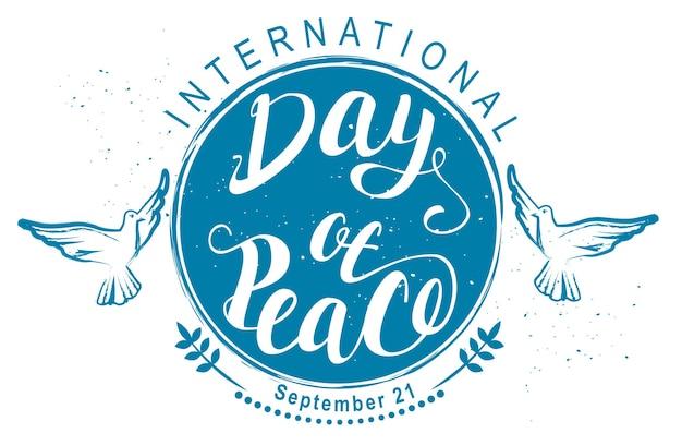 21 сентября международный день мира. иллюстрация в векторном формате Premium векторы