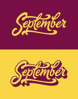 暗い背景と明るい背景に9月のレタリング。バナー、ポスター、グリーティングカードのモダンなブラシレタリング。手書きのタイポグラフィ。秋のバナー。