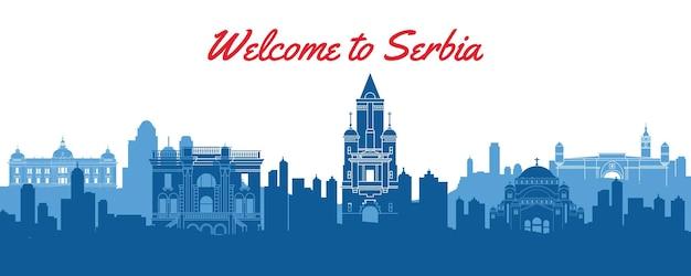 Стиль силуэта известных достопримечательностей сербии, векторные иллюстрации
