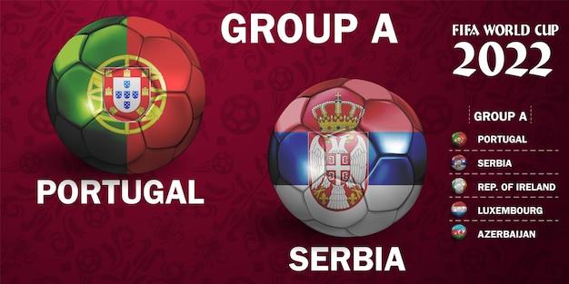 サッカー大会でのセルビア対ポルトガル、グループa2022。パラグアイとセルビアの旗が付いたサッカーボールの丸いアイコン対サッカーの背景のアイコン。ベクトルイラスト。