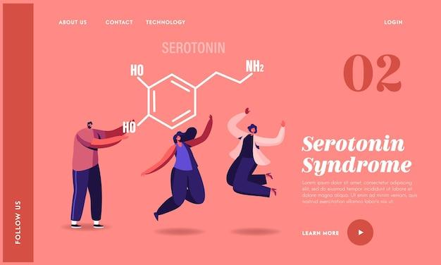 セロトニンランディングページテンプレート。ホルモン産生により人生を楽しむキャラクターたち。幸せな女性の笑顔、ジャンプ、喜び。人間の健康、抗うつ治療。漫画の人々のベクトル図