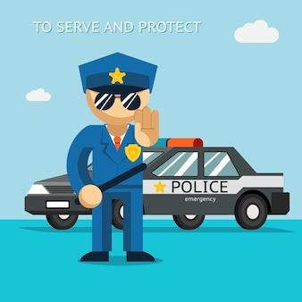 奉仕し、保護します。警察官がパトカーの前に立っています。警備員、車と警官、警官、