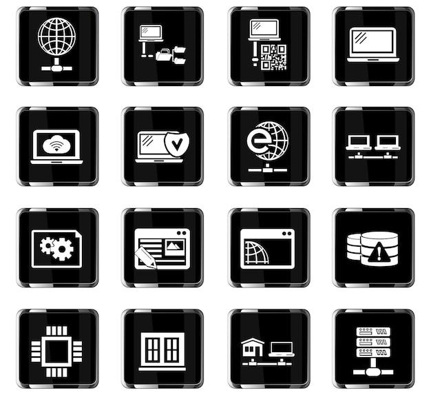 사용자 인터페이스 디자인을 위한 서버 벡터 아이콘