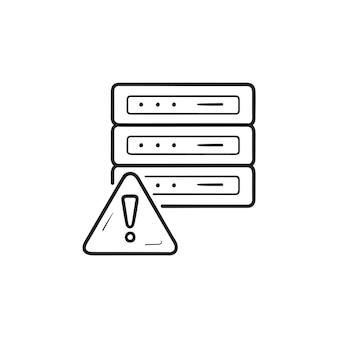 エラー感嘆符手描きのアウトライン落書きアイコンとサーバー。ネットワークエラー、ストレージサーバーエラーの概念