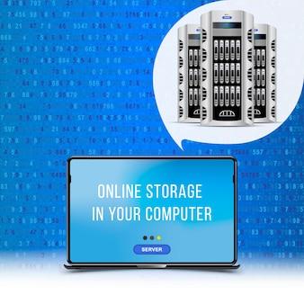ラップトップを備えたサーバーデータセンター。クラウドコンピューティングのコンセプト