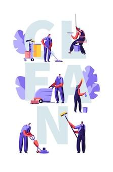 プロのクリーナー作業コンセプトのサービス。掃除機、モップ、掃除機、こすり、スイープポスター、チラシ、パンフレットを備えた制服を着たキャラクター。漫画フラットベクトルイラスト