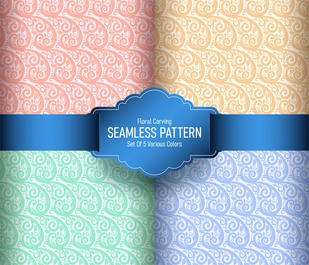 Set of 4 variuos colors floral carving seamless pattern