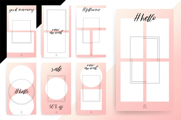 Set of 7 bright  template for stories and streams. trendy fashion color.
