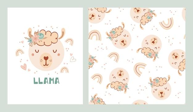 ラマ、レインボー、ラマのレタリングのポスターでかわいいポスターとシームレスなパターンを設定します。子供服、テキスタイル、壁紙用のフラットスタイルの動物や花のコレクション。ベクトルイラスト