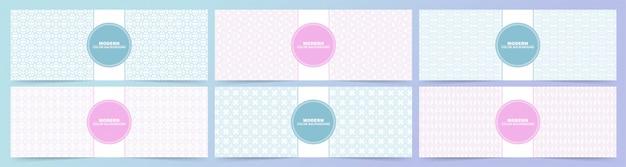 ピンクとブルーの柔らかい色で抽象的なパターンの背景を設定します。