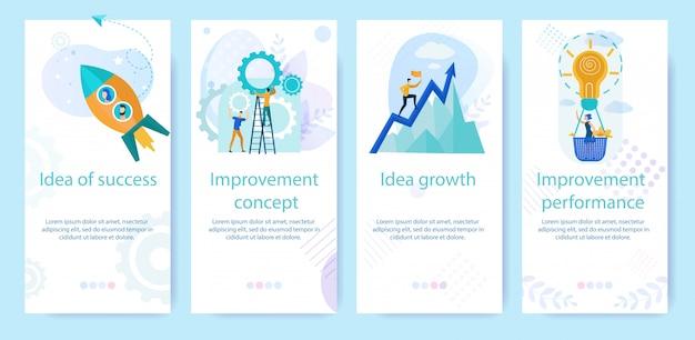 成功の広告ポスター書かれたアイデアを設定します。 Premiumベクター