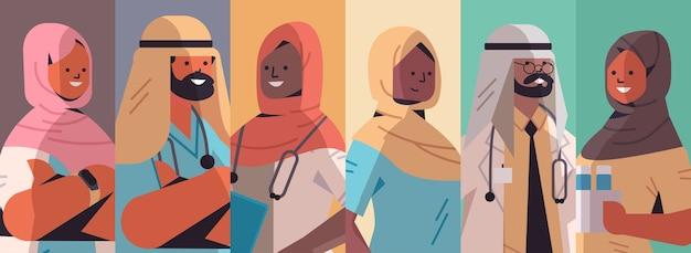 セットアラビア語医師アバターアラブ男性女性ヒジャーブを身に着けている医療従事者コレクション医学ヘルスケアコンセプト水平肖像画ベクトル図