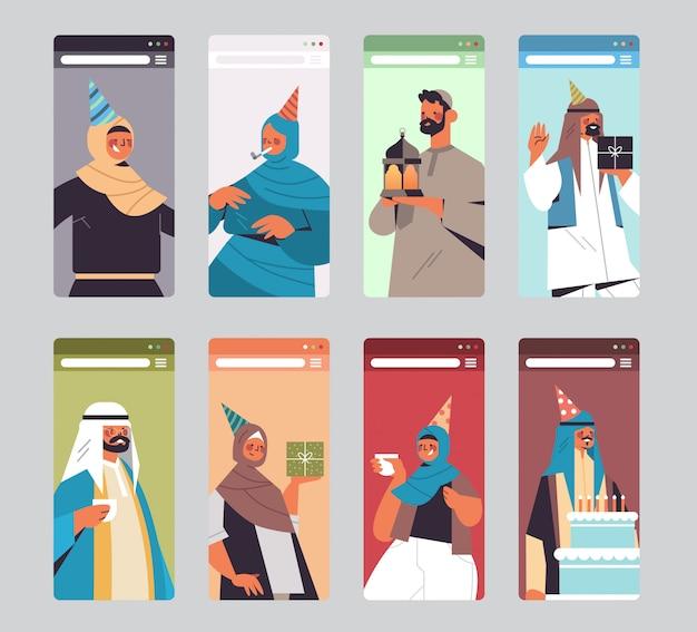 온라인 생일 파티 축 하 자기 격리 격리 개념 아랍 남자 여자 재미 스마트 폰 화면 컬렉션 초상화 그림을 축 하하는 축제 모자에 아랍어 사람들을 설정