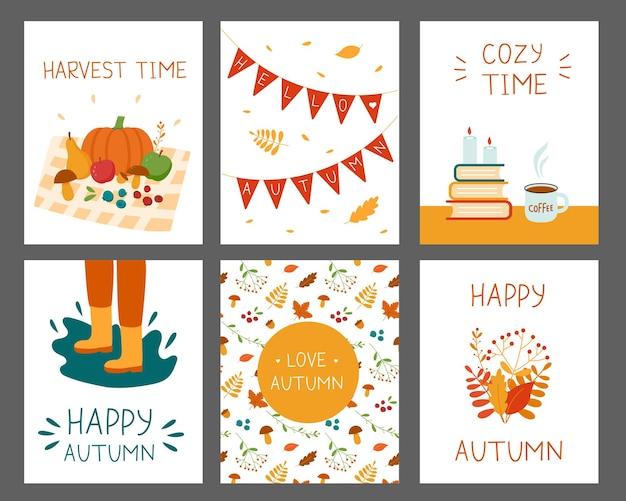 秋のカードに葉をセットして収穫します。