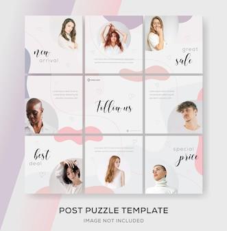 Instagramフィードパズルポストのバナーファッションセールを設定します。プレミアムベクトル