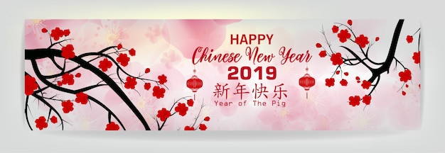 Set banner happy chinese new year 2019, year of the pig.
