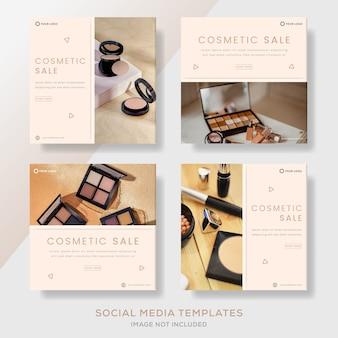 化粧品販売のためのバナーテンプレートミニマリストを設定します。