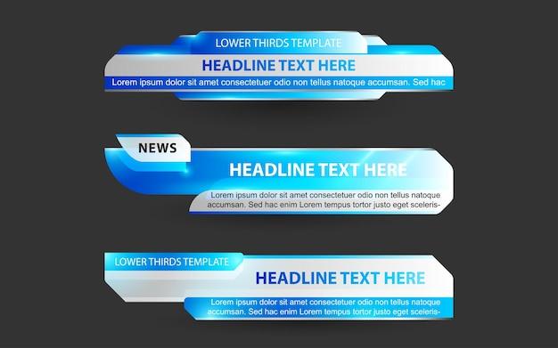青と白の色でニュースチャンネルのバナーとローワーサードを設定します