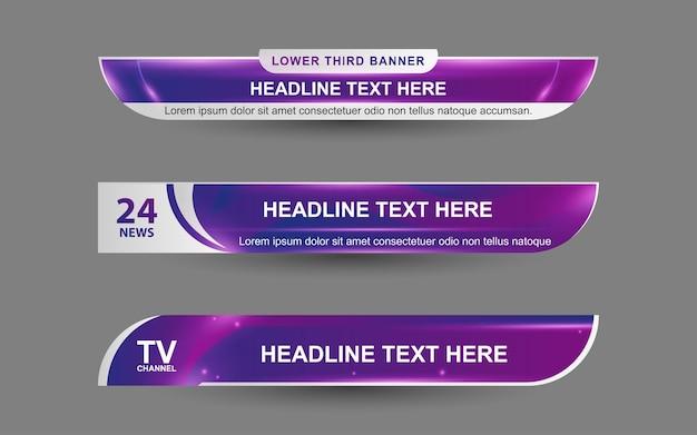 紫と白の色でニュースチャンネルのバナーと下3分の1を設定します