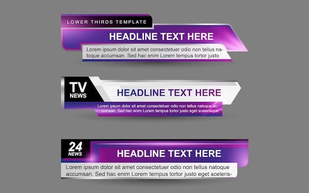 紫と白の色でニュースチャンネルのバナーとローワーサードを設定します