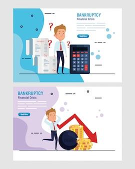 배너 파산 금융 위기 및 아이콘 설정