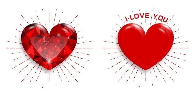 큰 빨간 하트를 설정하십시오. 붉은 루비. 행복한 발렌타인 데이.
