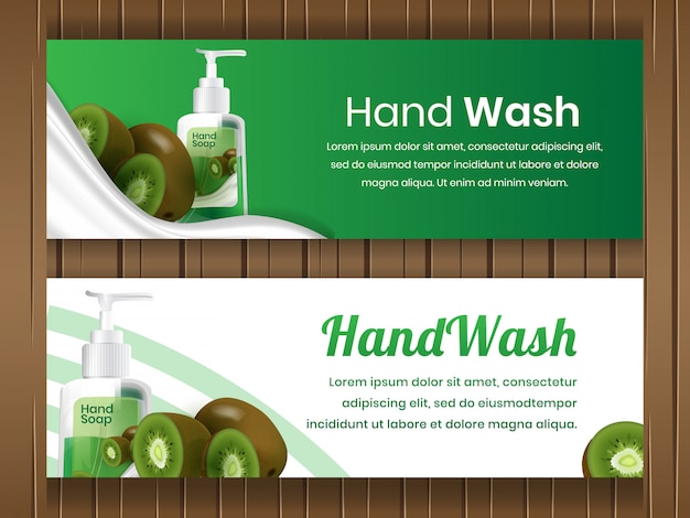 Set of body wash banner