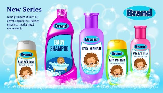 Set of bottle of bath foam and soap bubbles.