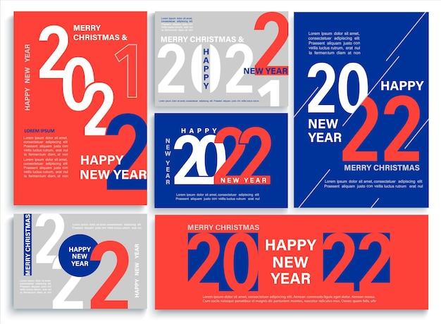 明るい2022年の新年のバナー、赤、青、白の色のチラシを設定します。モダンなパンフレット、招待状とグリーティングカード、リーフレット、ヘッダー、ビジネス日記、22年間の数字のカレンダーカバー。ベクトル