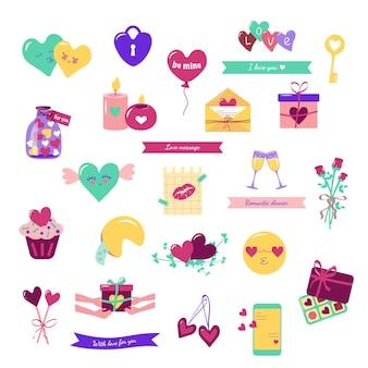 발렌타인 데이에 대한 밝은 네온 아이콘을 설정하십시오. 하트 선물 키와 잠금 장치의 여러 가지 빛깔의 트렌디한 픽토그램...