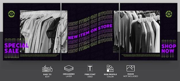 プロモーションソーシャルメディア投稿テンプレートのバンドルを設定します。ファッションセールテンプレートは、instagramのフィードとマーケティングに使用できます