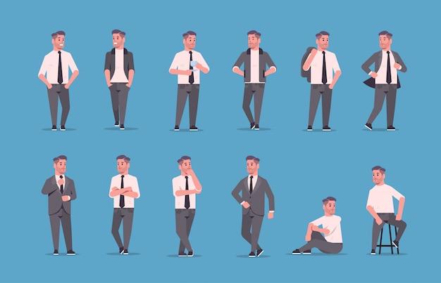 Набор бизнесмены в формальной одежде стоял разные позы улыбающиеся мужчины герои мультфильмов бизнесмены офисные работники позирует коллекция плоский полная длина горизонтальный
